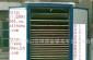 金银花烘干设备、超级节能金银花、中药材烘干机------全国发货
